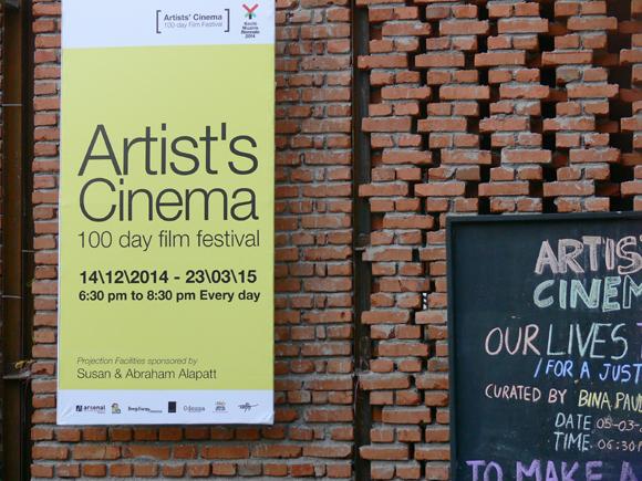 Artist's Cinema Film Festival