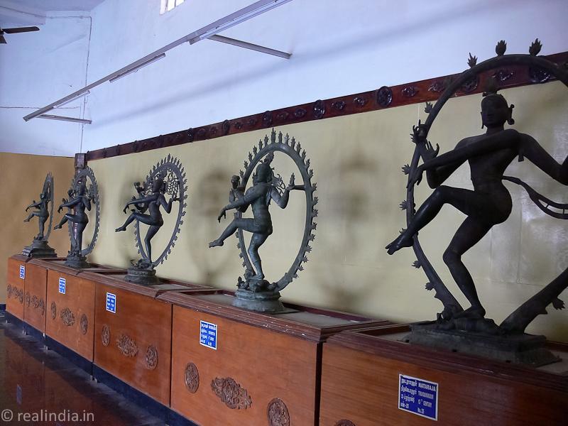 Nataraja Gallery