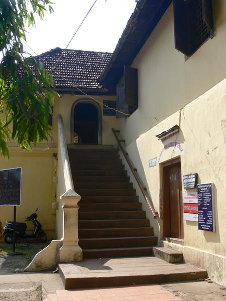 The Dutch Palace - Mattancherry